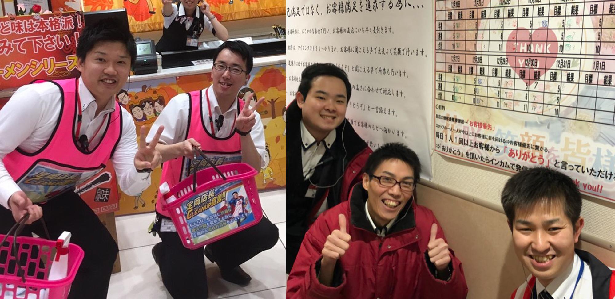 山陽新聞に弊社記事掲載